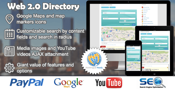 Web-2.0-Directory.png